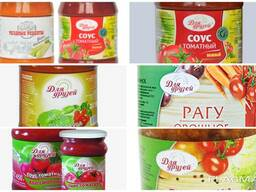 Паста томатная несол.25%0.45л. пр-во РБ со склада в Гомеле
