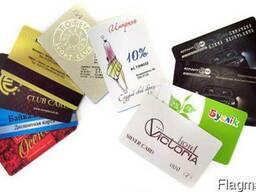 Печать дисконтных карт, пластиковые карты