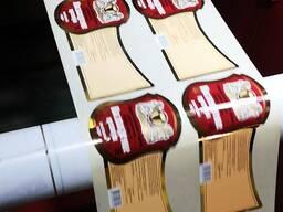 Печать этикетки и гибкой упаковки.