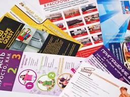 Печать листовок А4, А5, А6, еврофлаер