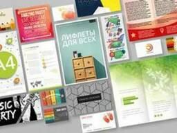 Печать визиток, листовок, флаеров, буклетов и др.