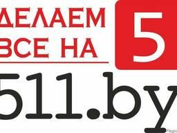 Печать визиток в Бресте, Гродно, Гомеле, Могилеве, Витебске