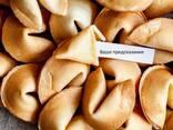 Печенье с предсказаниями - фото 3
