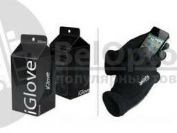 Перчатки для сенсорных экранов iGlove. Качество А Серые