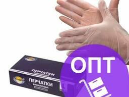 Перчатки виниловые неопудренные Aviora ОПТ