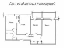 Перепланировка, утепление, устройство балконов - фото 2