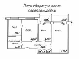 Перепланировка, утепление, устройство балконов - фото 3