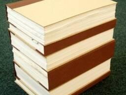 Переплёт бухгалтерских документов, архивный переплёт