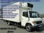 Перевозка грузов из Беларуси в Москву - фото 1