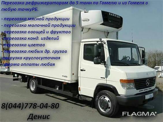 Перевозка грузов из Беларуси в Москву