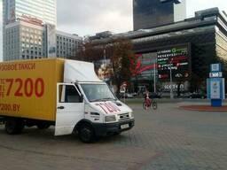 Перевозка грузов РБ 7200