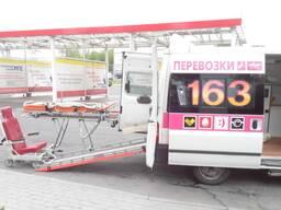 Специализированный транспорт для перевозки лежачих больных