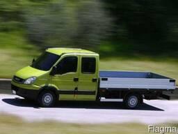 Перевозки грузов до 1.5 тон