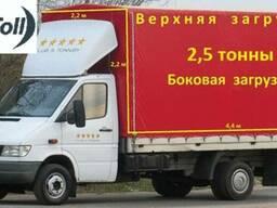 Перевозки Минск - Москва, Санкт-Петербург, гидроборт, рохля - photo 2