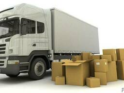 Перевозки небольших грузов