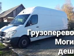 Перевозки, по Могилеву, Рб, Рф