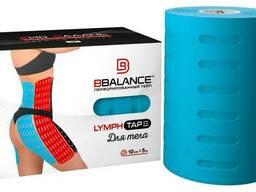 Перфорированный кинезио тейп для тела BB Lymph TAPE (10 см)