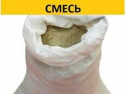 Песчано-соляная (пескосоляная) смесь в мешках по 40 кг