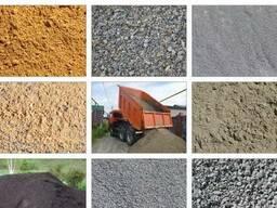 Песок, гравий, щебень доставка