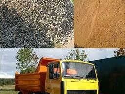 Песок, гравий, вывоз мусора, услуги маз-самосвал