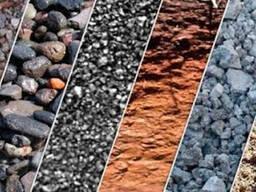Песок Смиловичи. ПГС, грунт, гравий, щебень.