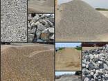 Пгс песок гравий щебень камень грунт - photo 8