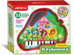 Пианино Клубничка