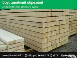 Пиломатериал обрезной брус 50*150*6000/6500/7000