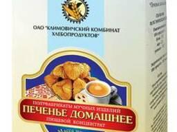 """Пищевой концентрат """"Печенье домашнее"""" 0,9 кг"""