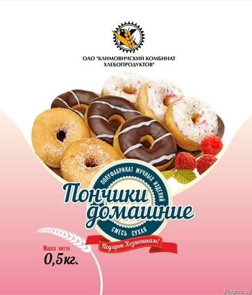 """Пищевой концентрат """"Пончики домашние"""" 0,5 кг"""