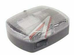 Плафон освещения кузова, фургона ГАЗель Next квадратный с выключателем