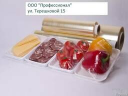 Пленка пищевая для горячего стола 400мм ПВХ стрейч