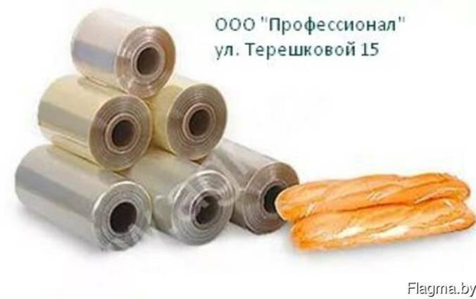 Пленка термоусадочная ПВХ 250,300,350,400,450, 500 мм