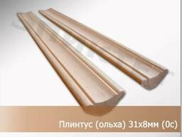 Плинтус ольх. 30мм от 0,35 руб. м.пог.