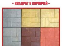 """Плитка тротуарная """"8 кирпичей"""" 40*40*5 серая"""