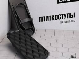 Плиткоступы для плитки DAZ
