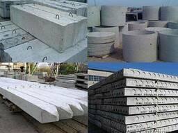 Плиты перекрытия, блоки ФБС и др. жб изделия - фото 1