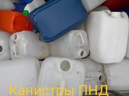 ПНД б/у чистый канистры, ящики, бутыли, бочки
