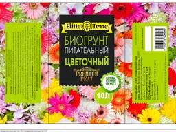 Почвогрунт Биогрунт Цветочный 10л