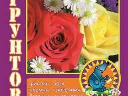 Почвогрунт для красивоцветущих растений 4, 5 л.