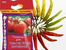 Почвогрунт для томатов, перцев, баклажанов 10 л