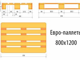 Поддон деревянный ( евроаналог ) 1200/800
