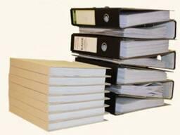 Подшивка и переплет любой документации предприятий и организ