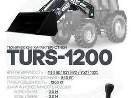 Погрузчик быстросъемный многофункциональный ПБМ-1200