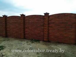 Покраска бетонных конструкций