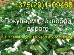 Цена макулатуры за 1 кг в могилеве отходы от переработки макулатуры