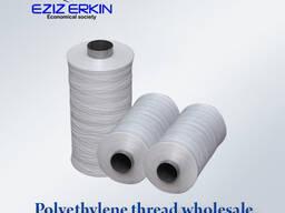 Полиэтиленовая нить для производства мешков оптом.
