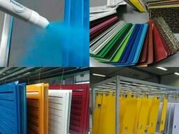 Полимерная порошковая покраска металлоизделий