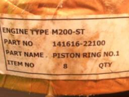 Поршневые кольца 141616-22100