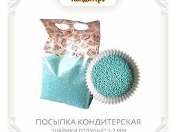 Посыпка (мятные перламутровые шарики)